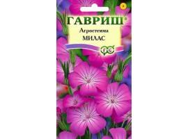 Агростемма Милас 0,5 г