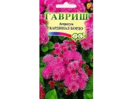 Агератум Кардинал бордо* 0,1 г серия Сад ароматов