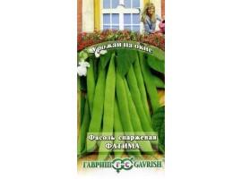 Фасоль Фатима 10 шт. сер. Урожай на окне Н11