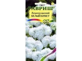 Агератум Белый букет* 0,1 г Н12 серия Сад ароматов
