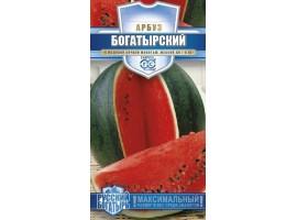 Арбуз Богатырский 1 г серия Русский богатырь Н14