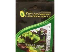 Листовой салат Микс