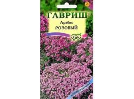 Арабис Розовый* 0,1 г сер. Альпийская горка