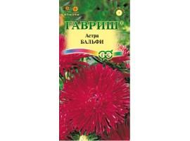 Астра Бальфи, игольчатая темно-роз. 0,3 г