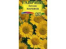 Антемис Марафон* 0,1 г
