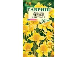 Аквилегия Желтый кристалл гибридная * 0,05 г, серия Русский богатырь