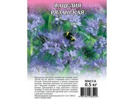 Фацелия Рязанская 0,5 кг семена газ. трав