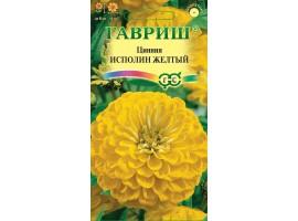 Цинния Исполин желтый 0,3 г Н12