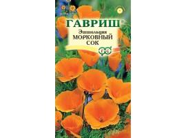 Эшшольция Морковный сок 0,2 г Н12