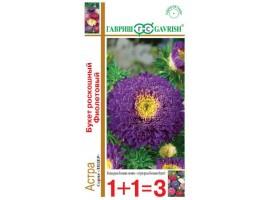 Астра Букет роскошный фиолетовый 0,5г, серия 1+1 Н14