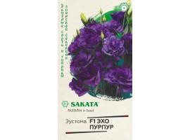 Эустома Эхо пурпур F1 5шт. гранул. пробирка, Саката серия Эксклюзив Н17