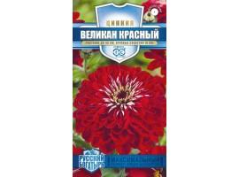 Цинния Великан красный 0,3 г, серия Русский богатырь Н18