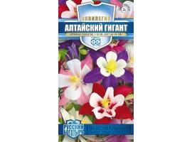 Аквилегия Алтайский гигант* 0,1 г серия Русский богатырь