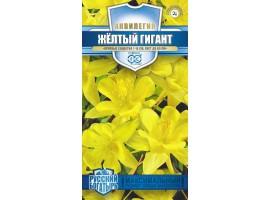 Аквилегия Желтый гигант, гибридная * 0,05 г. серия Русский богатырь Н18
