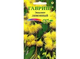Эвкалипт лимонный Флагман* 0,05 г