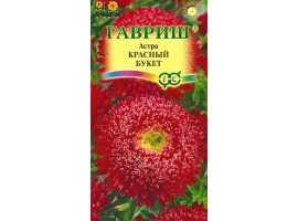 Астра Букет красный 0,3 г Н12