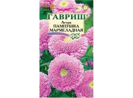 Астра Пампушка мармеладная 0,3 г Н12